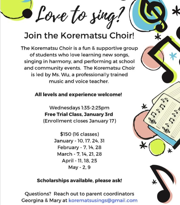 Spring 2018 Korematsu Choir
